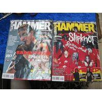 Два журнала Metal Hammer(1-2,3-4 2010 г.) вместе.