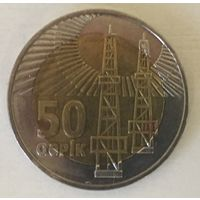 50 гяпиков Азербайджан