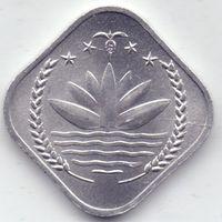 Бангладеш, 5 пойш 1974 года.