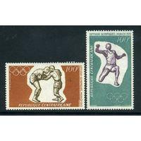 Бокс Олимпиада Мюнхен 72 Спорт АВИАПОЧТА 1972 ЦАР MNH полная серия 2 м зуб лот РАСПРОДАЖА