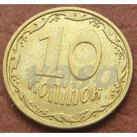 5028:  10 копеек 2007 Украина