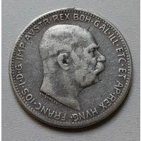 Австрия 1 крона 1915 г.