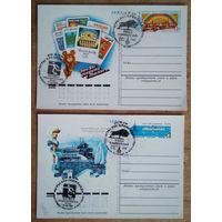 Почтовые карточки. Олимпиада-80. 1980 г. Спецгашение. 2 шт. цена за 1.