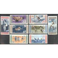 Доминиканская Республика ОИ в Мельбурне-56  1958 г