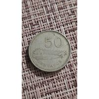 Мозамбик 50 метикал 1982 г