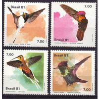 Бразилия 1981 1823-6 6,5e Птицы фауна MNH