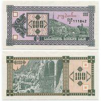 Грузия. 100 купонов (образца 1993 года, P38, UNC)