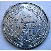 Ливан. 50 пиастров 1952 г.