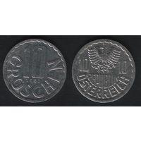 Австрия km2878 10 грошен 1987 год (f30)(b01)n
