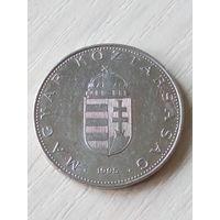 Венгрия 10 форинтов 1995г.