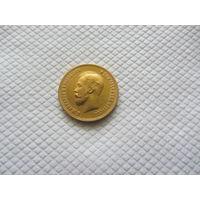 10 рублей 1904 г.
