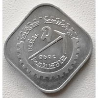 Бангладеш 5 пойша 1974 ФАО