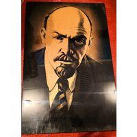Подарочный портрет В И Ленина 1979 год.