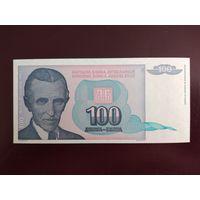 Югославия 100 динаров 1994 UNC