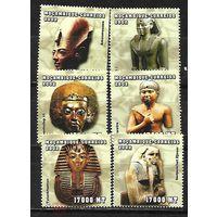 Мозамбик 2002 Археология История Древний Египет  MNH