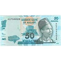 Малави, 50 квача, 2012 г., UNC