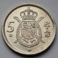 5 песет 1975 (79) Испания