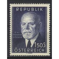 Австрия 1953 Mi# 982 (MNH**)