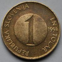 Словения, 1 толар 1994 г.