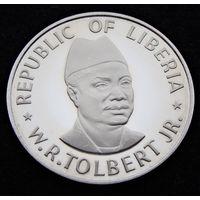 Либерия. 50 центов 1978 год  KM#31