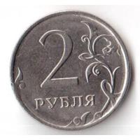 2 рубля 2017 ММД РФ Россия