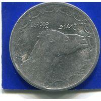 Алжир 2 динара 1992 , Верблюд