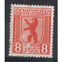 Германия/Берлин.1945 Герб