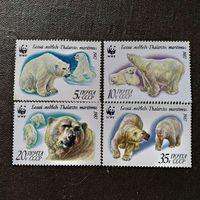 Марки СССР 1987 год. Белый медведь  Полная серия