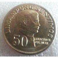 Филиппины 50 сентимо 1972
