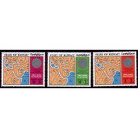 3 марки 1973 год Кувейт Метеорологическая организация 571-573