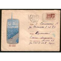 1966 ХМК конверт МИНСК, Телецентр