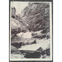 КНДР. Ущелье 10000 водопадов. Пхеньян. 1950-е Чистая