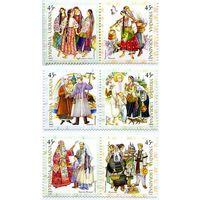 Украина  2002 г. * Украинская народная одежда  (3 сцепки)