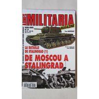 От Москвы до Сталинграда