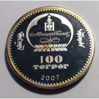 Монголия 100 тугриков 2007 год. Инь и ян.