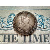 Монета РИ, 1 рубль 1745.