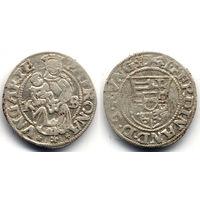 Денарий 1541 KB, Венгрия, Фердинанд I, коллекционное состояние