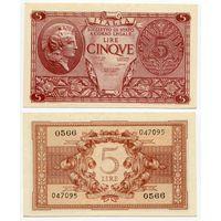 Италия. 5 лир (образца 1944 года, P31c, aUNC)