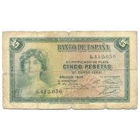 5 песет 1935 года, серия без буквы, Испания