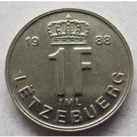 Люксембург 1 франк 1988