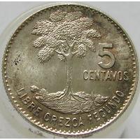 Гватемала 5 сентаво 1960 СЕРЕБРО (2-344) распродажа коллекции