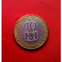 90-26 Кения, 10 шиллингов 1997 г.