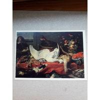 Открытка Голландская живопись Ф Снайдерс
