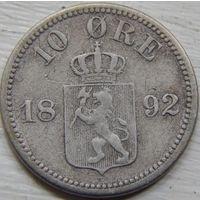 13. Норвегия под Шведами 10 оре 1892 год.*