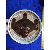 Настенная тарелка Мiрскi замак, МФЗ, 19,5 см.