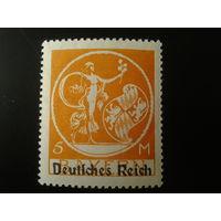 Германия. Рейх. 1920г. Надпечатка на марке Баварии.
