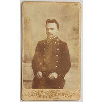 Фото чиновника до 1917