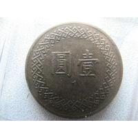 Тайвань 1 доллар 1992 г.
