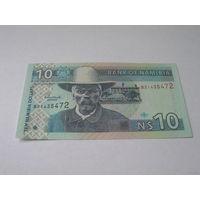Намибия 10 долларов 1993 год
