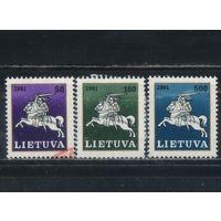 Литва 2-я Респ 1991 Герб Стандарт #492-4